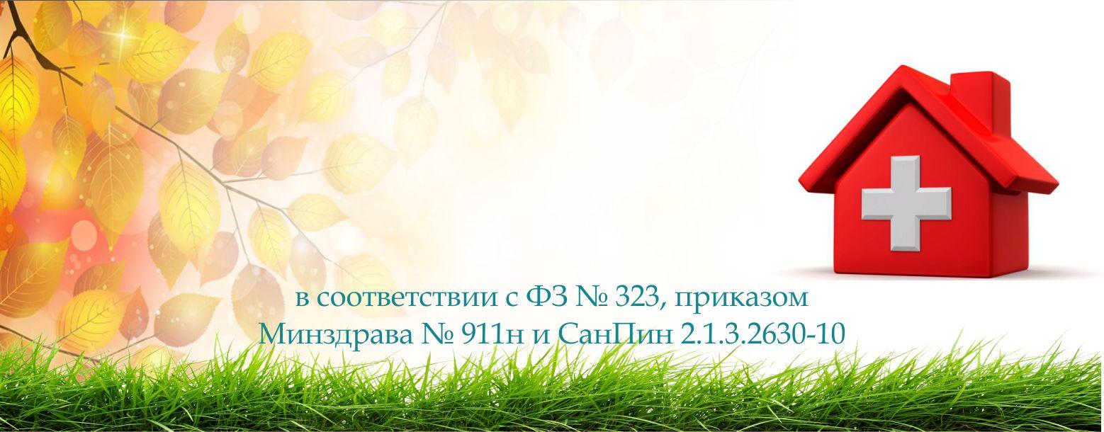Медицинские книжки в Москве Южное Тушино мерамед